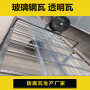 桂林【透明彩鋼瓦】廠家電話