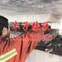 临沂桥梁支座更换-调整//桥梁裂缝修补【工程施工】