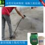 长治长治环氧树脂界面混凝土粘结剂