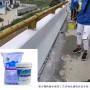 東豐高分子聚合物防腐漿料_混凝土電桿防腐_東豐防腐漿料型號