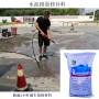 晉中榆次路面修補料批發代理_晉中榆次混凝土路面起皮修補砂漿