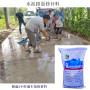 益陽資陽路面修補料性能_益陽資陽水泥道路陳舊裂縫修補材料