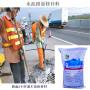 內蒙古錫林郭勒盟阿巴嘎旗路面修補料型號_內蒙古錫林郭勒盟阿巴嘎旗水泥路面麻面、凍融搶修料