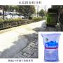 懷化溆浦道路修補料配比_懷化溆浦水泥路面沉降裂縫搶修材料