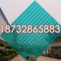 25个厚多层阳光板生产厂家价格/报价