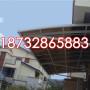 16个厚米字型阳光板生产厂家价格/报价