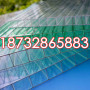 衡水枣强阳光板花房安装衡水枣强阳光板价格