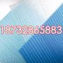 普兰阳光板花房安装普兰阳光板价格