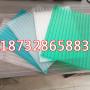 夏津县阳光板温室造价湖蓝色阳光板价格郎