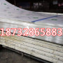 菏泽【阳光板能用多少年】进口原料生产-