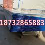 欢迎光临:藁城市10毫米中空阳光板车棚股份集团公司