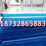 欢迎光临:景 县6毫米湖蓝阳光板雨棚专业制造有限公司
