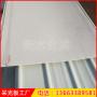 新聞:萍鄉玻璃鋼采光板廠家a