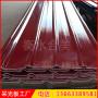 新闻:临沧玻璃钢采光板厂家a