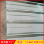 霍林郭勒阻燃玻璃鋼采光板陽光瓦生產廠家