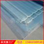 滨州玻璃钢平板采光板欢迎致电