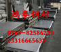 SCGA270E镀锌板 SCGA270E 现货供应 规格齐全