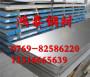 GMW3032M-CR340镀锌板 GMW3032M-CR340 是什么材料 规格