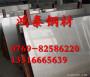 B450LAD+Z镀锌板 B450LAD+Z 标准功效及作用