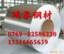 SP783AMGJQ镀锌板 SP783AMGJQ 圆棒/板材/带材¥ 规格