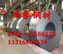 ZStE260Z汽车钢 ZStE260Z 近期报价 规格齐全