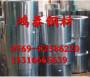 590RD+Z镀锌板 590RD+Z 售价多少钱一公斤