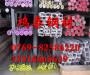 高温合金圆棒18-2Mn 价格¥成分