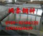 高温合金GH1140 批发 零售¥
