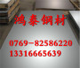 高温合金FGH4097 圆棒/板材/带材¥ 规格