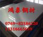 X1CrNiMoN25-22-2不锈钢圆棒 ¥今日报价
