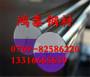 X2CrNiMoCuN25-6-3不锈钢板材 现货销售 板材 棒材