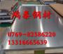 Y1Cr18Ni9不锈钢圆棒 现货销售 板材 棒材