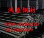 1.4362不锈钢板材 今天价格成分¥价格