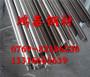 SUS347HTP不锈钢圆棒 批发零售 价格¥