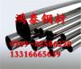1Cr18Mn8Ni5N不锈钢板材 价格行情