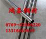 SUS347HTP不锈钢圆棒 厂家价钱 规格
