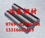 CustomFol高温合金卷 材料规格