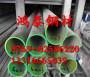 重庆1.4406不锈钢厂新闻中心