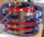 邯郸Z3CN23-04Az不锈钢卷料价格厂家近期报价