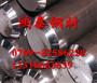 新闻:乐山X6CrNiMoTi17-12-2不锈钢圆棒 联系地址[股份@有限公司]