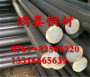 吉林440C不锈钢板材价格厂家近期报价