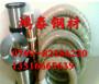 山西Z44C14Cl不锈钢卷料价格厂家近期报