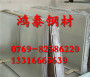 浙江06Cr19Ni9NbN不锈钢卷料厂新闻中心