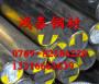 云南1Cr12不锈钢卷料价格厂家近期报