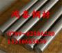 江西1.4406不锈钢圆棒 板材价格厂家近期报