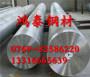 北京X2CrNi18-9不锈钢卷料厂新闻中心