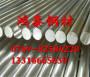 新闻:淮南45Cr9Si3不锈钢管料联系电话[股份@有限公司]