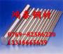 山西S44735不锈钢圆棒 板材价格厂家近期报