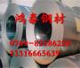甘肃S30920不锈钢圆棒价格厂家近期报价