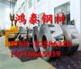 新闻:泉州X1NiCrMoCuN31-27-4不锈钢管料 联系方式[股份@有限公司]